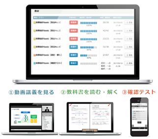 会計オンラインスクール「kurosuku」